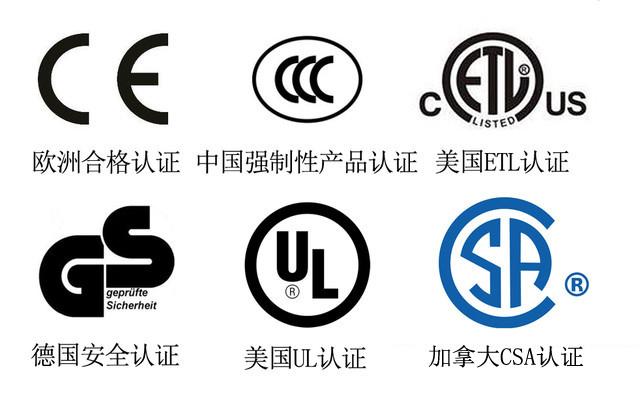 各种电源3c认证标志